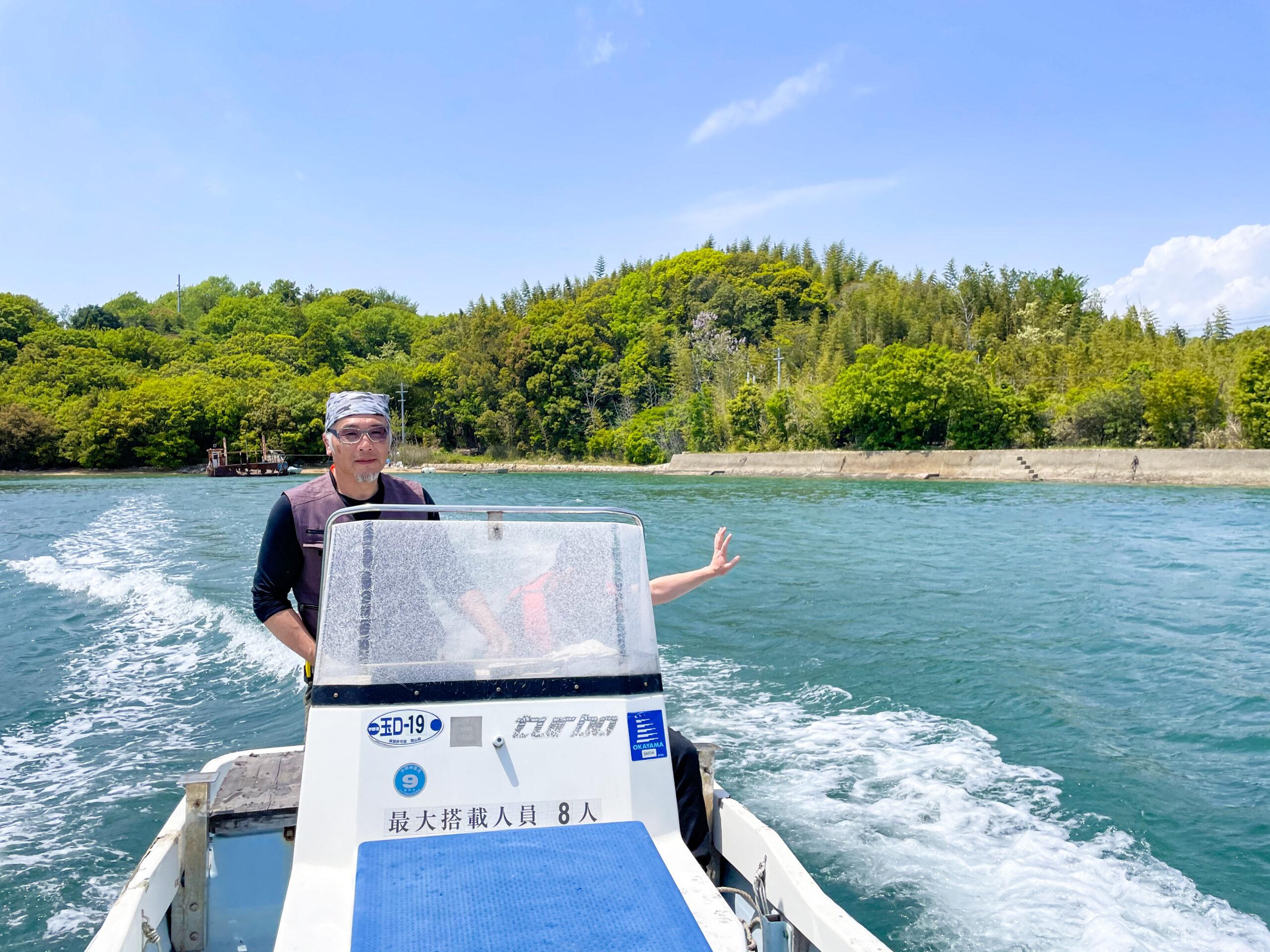 岡山の港からチャーター船で上陸します