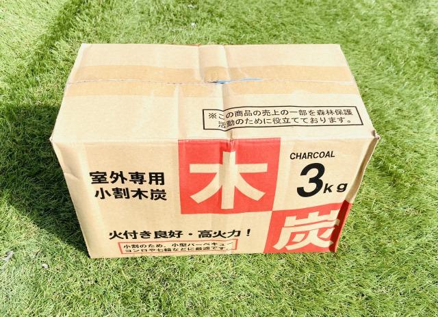 木炭(販売) 800円